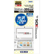 MF-DG10 [液晶保護フィルム ニンテンドー 3DS LL 専用 (光沢)]