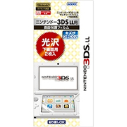 MF-DG11 [液晶保護フィルム ニンテンドー 3DS LL 専用(光沢) 下画面のみ]
