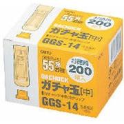 GGS-14 [ガチャ玉中200発]