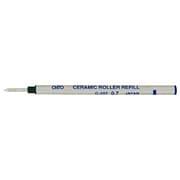 C-307P [水性ボールペン用 0.7mm 替芯 ブルーブラック]