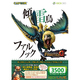 Xbox Live 3500MSPカード MHF-G 「ファルノック」 [CJD-00030]