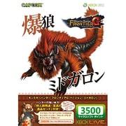 Xbox Live 3500MSPカード MHF-G 「ミドガロン」 [CJD-00031]