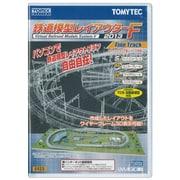 6923 鉄道模型レイアウターF 2013 (DVD) [CDソフト]