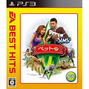 EA BEST HITS ザ・シムズ3 ペット [PS3ソフト]