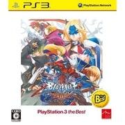 BLAZBLUE CONTINUUM SHIFT EXTEND(ブレイブルー コンティニュアムシフト エクステンド) PlayStation3 the Best [PS3ソフト]