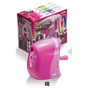 SK-802-P [手動鉛筆削り かるハーフ 桃]