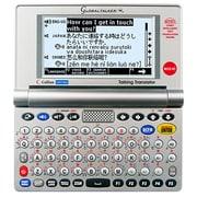 GT-M32a [32ヶ国語テキスト翻訳機 アジア言語版]