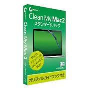 Clean My Mac 2 スタンダードパック [Mac]