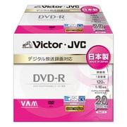 VD-R120CJ20 [録画用DVD-R 追記型 1-16倍速 片面1層 4.7GB 20枚 日本製 ホワイトレーベル インクジェットプリンター対応]