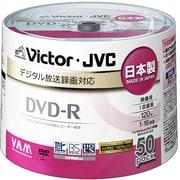 VD-R120CJ50 [録画用DVD-R 追記型 1-16倍速 片面1層 4.7GB 50枚 日本製 ホワイトレーベル インクジェットプリンター対応]