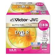 VD-R120GP20 [録画用DVD-R 追記型 1-16倍速 片面1層 4.7GB 20枚 日本製 あざやか写真レーベル インクジェットプリンター対応]