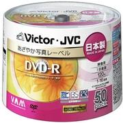 VD-R120GP50 [録画用DVD-R 追記型 1-16倍速 片面1層 4.7GB 50枚 日本製 あざやか写真レーベル インクジェットプリンター対応]