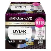 VD-R120EH20 [録画用DVD-R 追記型 1-16倍速 片面1層 4.7GB 20枚 日本製 ハードコート ホワイトレーベル インクジェットプリンター対応]