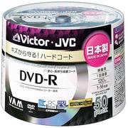 VD-R120EH50 [録画用DVD-R 追記型 1-16倍速 片面1層 4.7GB 50枚 日本製 ハードコート ホワイトレーベル インクジェットプリンター対応]