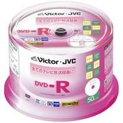 VD-R120VQ50 [録画用DVD-R 追記型 1-16倍速 片面1層 4.7GB 50枚 ホワイトレーベル インクジェットプリンター対応]