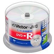 VD-R120EQ50 [録画用DVD-R 追記型 1-16倍速 片面1層 4.7GB 50枚 シルバーレーベル インクジェットプリンター非対応]