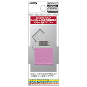 HAB-A6PK [AIRSOUNDS BLOCK ~変換アダプターパーツ6 for FOMA,SoftBank3G]