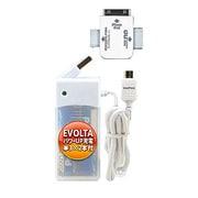 BJ-P [単三乾電池付充電器 携帯電話充電対応]