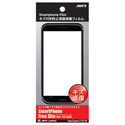 VGF-KB-SP1 [X Porter VanGuard キズ修復フィルム SmartPhone Free Size]