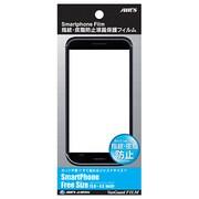 VGF-MG-SP1 [X Porter VanGuard 指紋・皮脂防止フィルム SmartPhone Free Size]