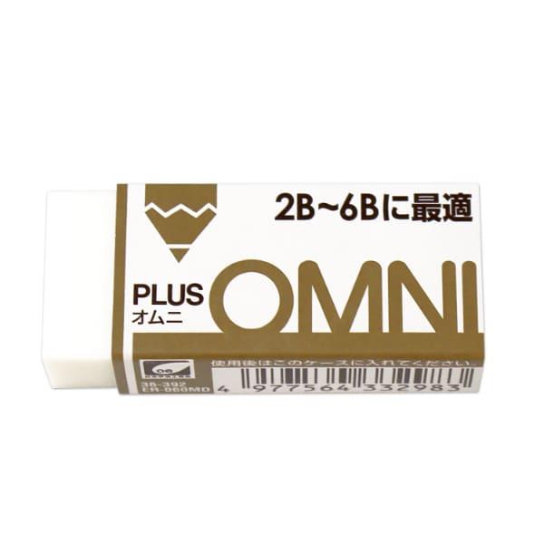 ER-060MD [消しゴム オムニ 2B~6B鉛筆用]