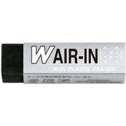 ER-060WA [W AIR-IN(ダブルエアイン)消しゴム ブラック]