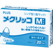 KM-402 [メクリッコ 箱入り徳用タイプ ブルー M 20個入]