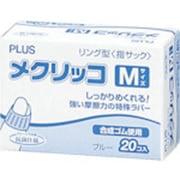 KM-403 [メクリッコ 箱入り徳用タイプ ブルー L 20個入]