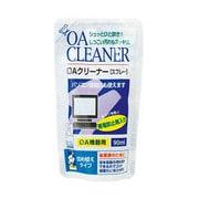 OC-035 [OAクリーナー スプレータイプ 詰替え用 90ml]