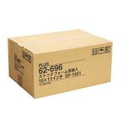 SF-1551 [ストックフォーム ストックフォーム(罫線入) 線印刷色 グレー 2000枚入]
