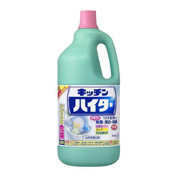 キッチンハイター 特大 [台所用漂白剤(塩素系) 2500ml]