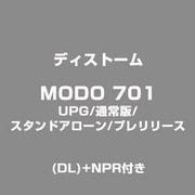 MODO 701 UPG/通常版/スタンドアローン/プレリリース (DL)+NPR付き [ライセンスソフトウェア]