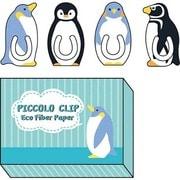 FC00010 [ファイバーペーパークリップP ペンギン]