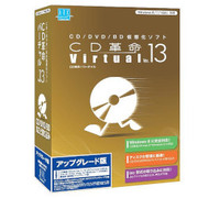CD革命/Virtual Ver.13 Windows8対応 アップグレード版 [Windows]