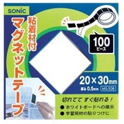 MS-508 [粘着剤付マグネットテープL カットタイプ]