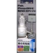 RBDC025 [車の充電器 2A Dock ホワイト]