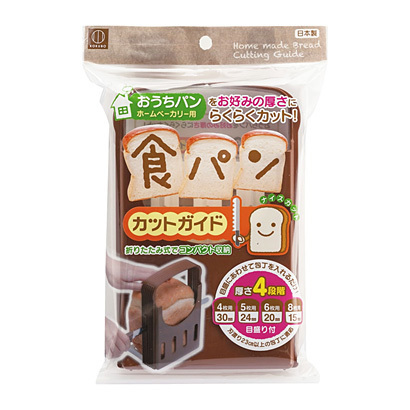 KK-093 [食パンカットガイド]