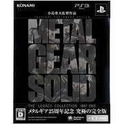 METAL GEAR SOLID THE LEGACY COLLECTION [PS3ソフト]