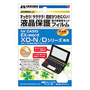 EDGF-CXDN [カシオ電子辞書 EX-word XD-N用 液晶保護フィルム]