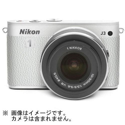 ニコン1 J3用張革キット#4308(スノ-ホワイト)