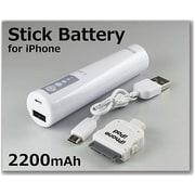 22esi306 [iPad/iPhone充電器 enep stick(エネピ スティック) 2200mAh ホワイト]