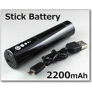 22ess255 [iPad/iPhone/スマートフォン充電器 enep stick(エネピ スティック) 2200mAh ブラック]