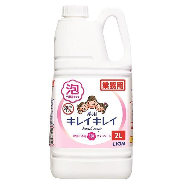 業務用 キレイキレイ 薬用泡ハンドソープ [2L]