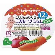ベビーデザート にんじんとりんごのフルーツジュレ 70g [対象月齢:12ヶ月頃~]