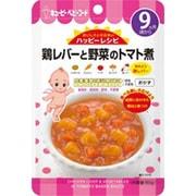 ハッピーレシピ(レトルトパウチ) 鶏レバーと野菜のトマト煮 80g [対象月齢:9ヶ月頃~]