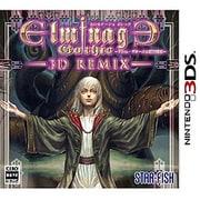 エルミナージュ ゴシック 3D リミックス ~ウルム・ザキールと闇の儀式~ [3DSソフト]