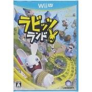 ラビッツランド [Wii Uソフト]