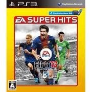Ea Super Hits FIFA13 ワールドクラスサッカー [PS3ソフト]