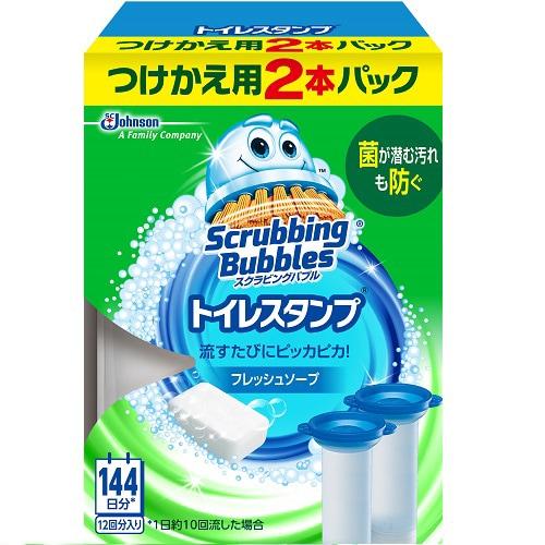 トイレスタンプクリーナー フレッシュソープ つけかえ用 2本パック [トイレ用洗浄剤]