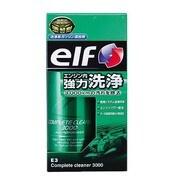 E3 [elf コンプリートクリーナー3000]